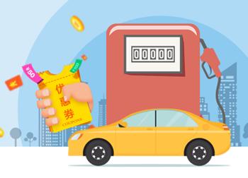 为什么运营者或用户都喜欢的加油购物系统——淘小宝_享礼